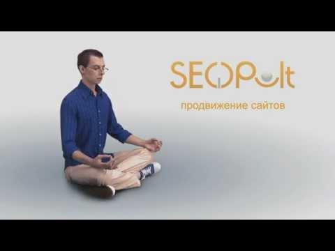 О системе SeoPult