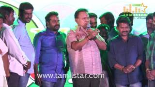 Ayyanar Veethi Movie Audio Launch