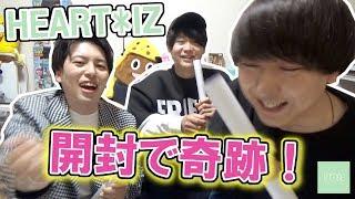 IZ*ONEのアルバム『HEART*IZ』開封でまさかの奇跡連発!【아이즈원】