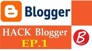 Tutorial Blogger: เริ่มต้นสอนสร้างblogspot2016อย่างละเอียดสุดๆ