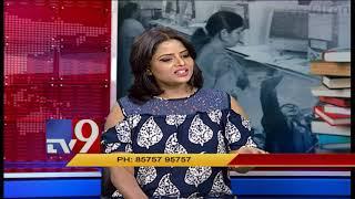 Sun International Institute || Management and Hotel Management || Career Plus - TV9