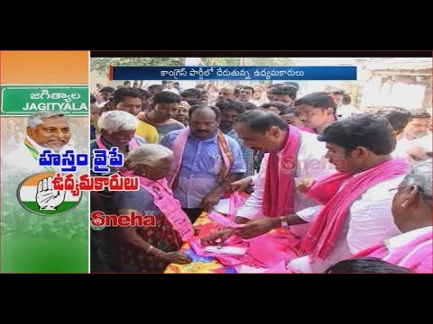 Huge Candidates joining into Congress | Jagtial | Sneha TV |