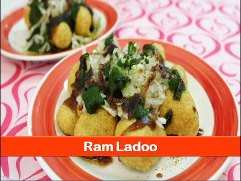 http://letsbefoodie.com/Images/Ram_Ladoo.png