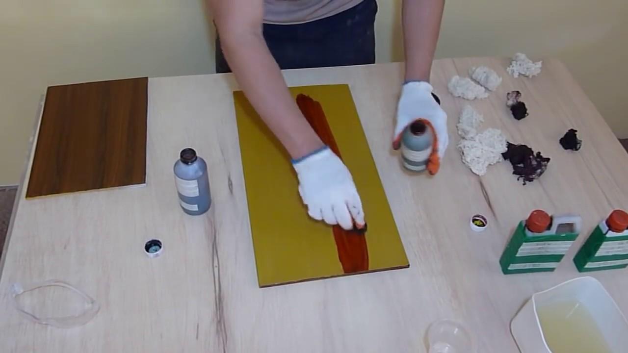 Imitacion a madera facil youtube - Tinte para madera casero ...