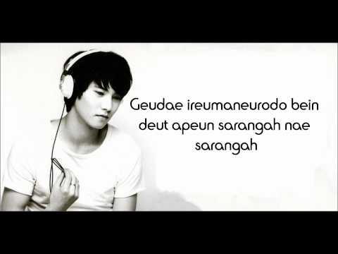 Jonghyun (CNBlue) - My Love ( 내 사랑아 )Lyrics