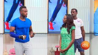 Sunday with EBS:  Sport Bebeto with Tinsae Solomon coming Soon!