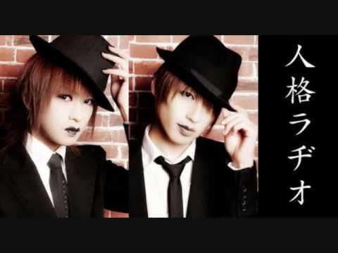 Jinkaku Radio - Oningyousan