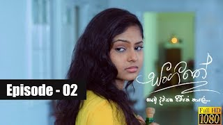 Sangeethe Episode 02 12th February 2019