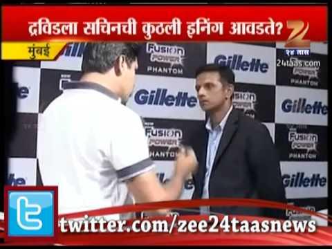 ZEE24TAAS : Rahul Dravid On Sachin Tendulkar