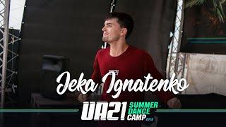 Jeka Ignatenko | Apollo G'eeze - Wake Up | UA21 SDC 2018