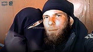 داعشية ألمانية تقضي ليلة زفافها في غرفة تعذيب.. مشاهد صادمة