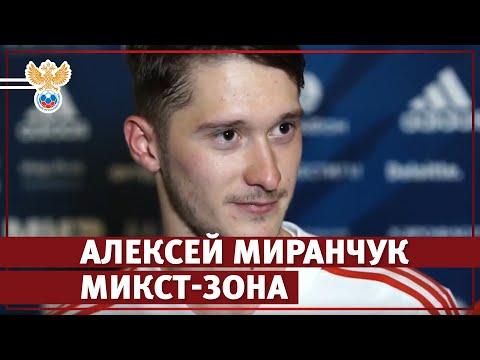 "Ал. Миранчук: ""Перед ЧМ есть волнение, но не страх"" l РФС ТВ"
