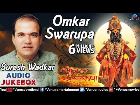 Omkar Swarupa | Singer - Suresh Wadkar : Best Marathi Devotional Songs || Audio Jukebox