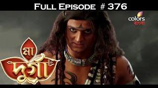 Ma Durga - 27th February 2016 - মা দূর্গা - Full Episode