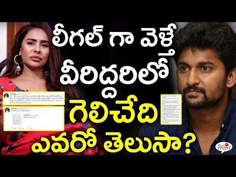 Do You Know Who Will Win Between Nani and Sri Reddy? | Nani and Sri Reddy Legal Fight | Viral Mint