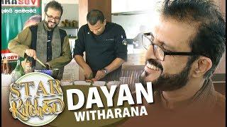 STAR KITCHEN | Dayan Witharana | 08 - 12 - 2019
