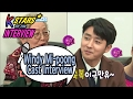 [CONTACT INTERVIEW★] 'Blow Mi Poong' Cast Interview On 'Seollal' 20170129