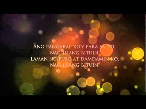 Christian Bautista - NAG-IISANG BITUIN [FULL+ Lyrics] (Princess and I