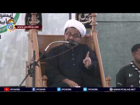 Markazi Majlis e Aza 2018 | Arbaeen e Hussaini a.s. | H.I. Maulana Muhammad Raza Dawoodani