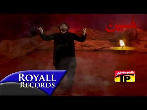 Nadeem Sarwar | Jahan Hussain Wahan | 2010 | جھاں حسین وھاں لا اله الا الله video