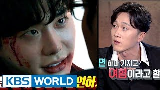 "Midnight Dinner Talk: Movie ""VIP"" misogyny controversy [Entertainment Weekly / 2017.09.11]"