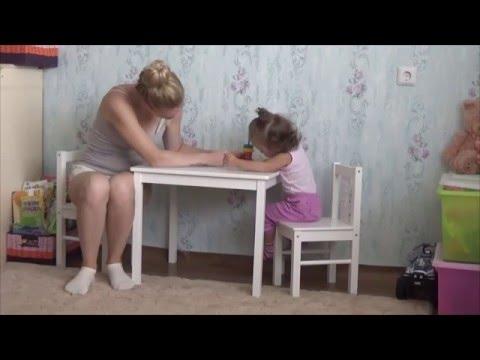 Занятия с ребенком в 1,5 года