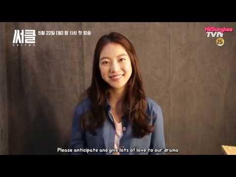 [ENG] Circle - Poster Filming Making Film Gong Seungyeon & Lee Gikwang 공승연 & 이기광 포스터 촬영현장 메이킹