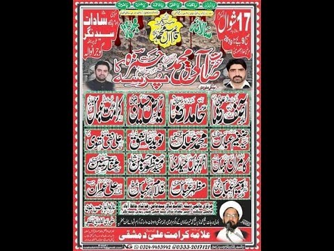 Live Majlis Aza 21 June 2019 Syed Nagar Ali Pur Chattaha Grw( Bus Azadari Network)