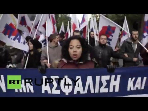 Greece: Thousands of trade unionists protest pension reforms in Athens