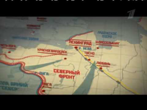 Great War. Series 3 - Siege of Leningrad. part 1 of 5