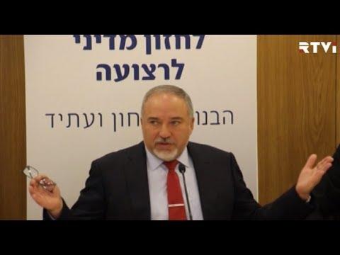 Либерман о поставках электричества в сектор Газа: все зависит от ХАМАСа