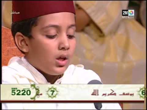 le vainqeur de Tajwid 2M Ramadan 2009