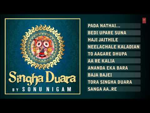 Singha Duara Oriya Jagannath Bhajan By Sonu Nigam I Full Audio Song Juke Box video