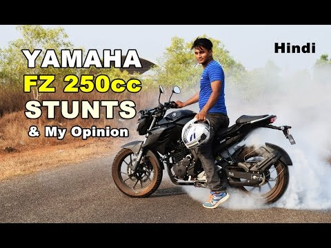Yamaha FZ 250cc Stunts - My Opinion - Wheelie Stoppie & Burnout
