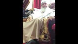 Ala Hazrat Pir Mohammad Alaudin Siddique Naqshbandi sahib