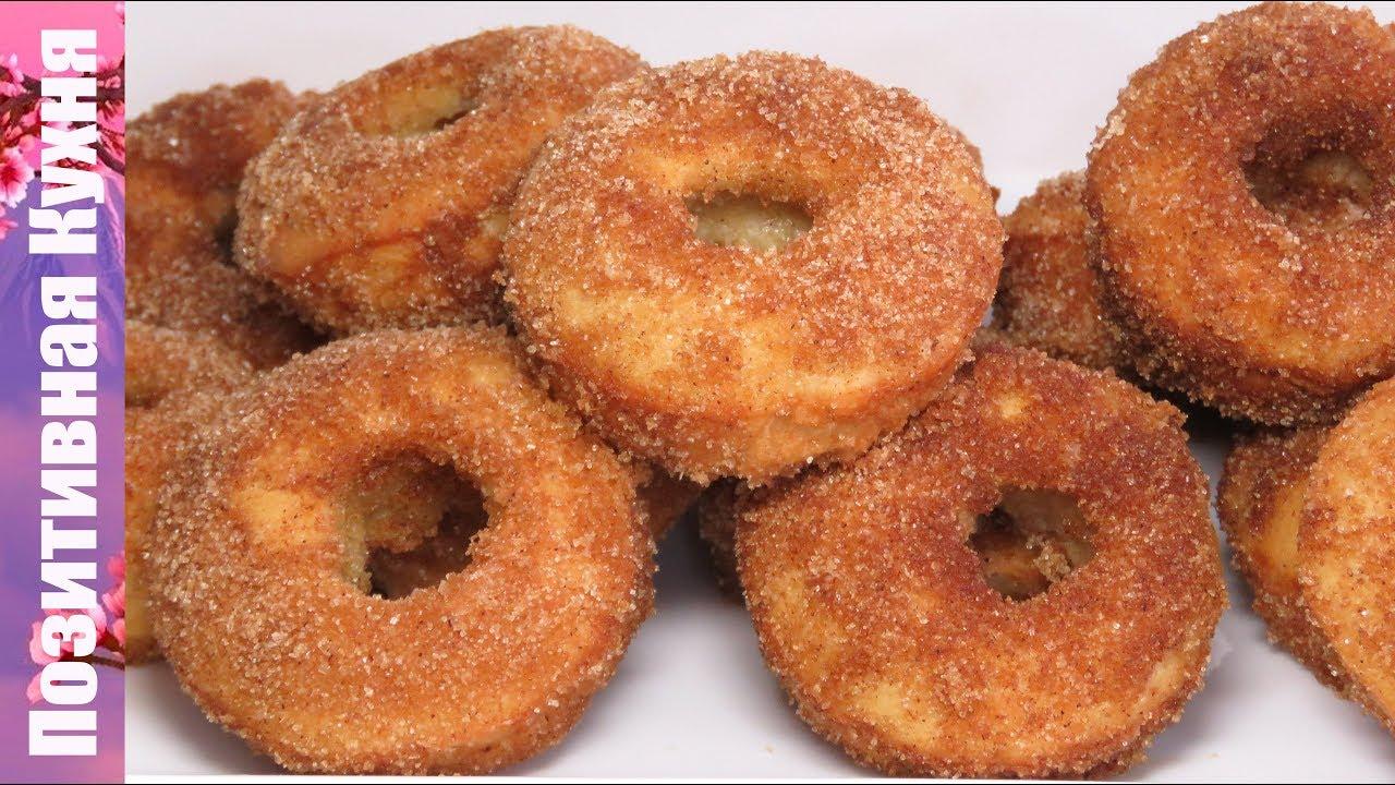 Пончики с начинкой в духовке