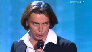 Максим Галкин - Весеннее Обострение 2009 Part-1
