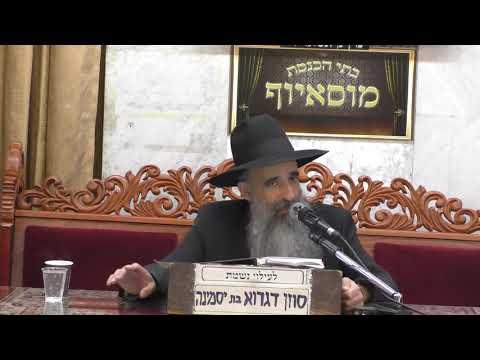 הרב מאיר שמואלי לשון הרע