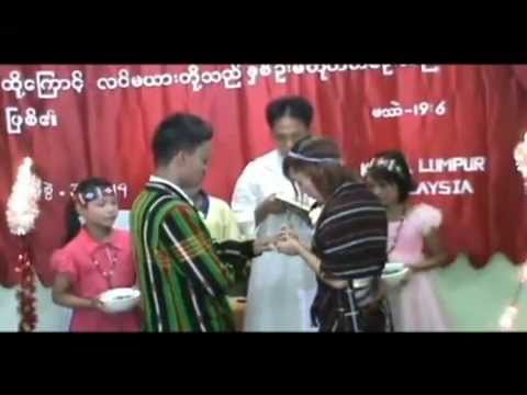 Myanmar Wedding Song 2014 2015 video