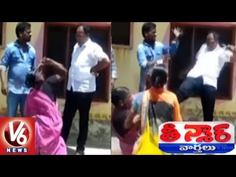 Dharpally MPP Gopi Kicks Woman Over Land Issue | Nizamabad | Teenmaar News