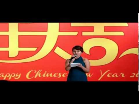 Charissa Seet host China Telecom Chinese New Year Dinner 2013