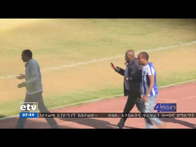 EBC Latest Sport  News | Ethiopian Premier League