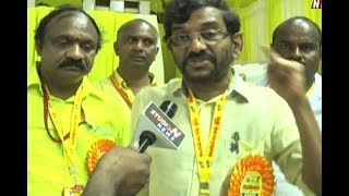 TDP Mahanadu Sabha Grand Celebrations At Vijayawada