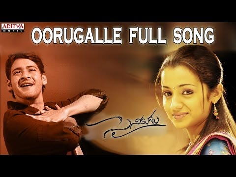 Oorugalle Full Song  II  Sainikudu Movie II  Mahesh Babu Trisha...