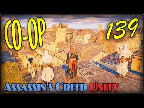 КОРОЛЕВСКАЯ СЕМЬЯ, ОРУЖИЕ И ДЕНЬГИ - AC: UNITY #139 КООПЕРАТИВ