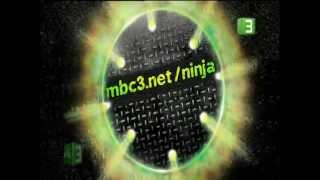 أربح مع سلاحف النينجا علي #MBC3