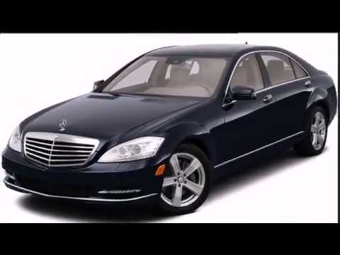2013 Mercedes Benz  S Class Video