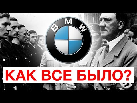 С ЧЕГО ВСЕ НАЧИНАЛОСЬ? ИСТОРИЯ BMW