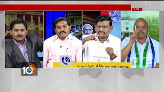 Hot Debate on Parliament Sessions and No-Confidence Motion | TDP vs BJP