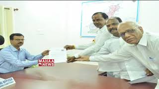 KCR Files Nomination In Gajwel | All Parties Announced Their Candidates | PrimeTimeDebate |MahaaNews